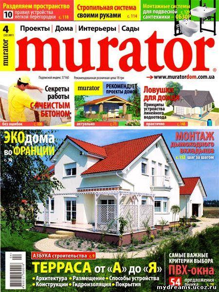 Murator №4 (апрель 2011)