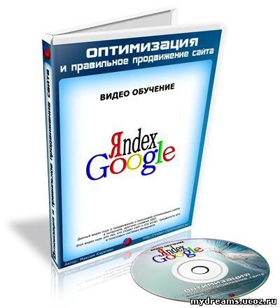 http://mydreams.ucoz.ru/