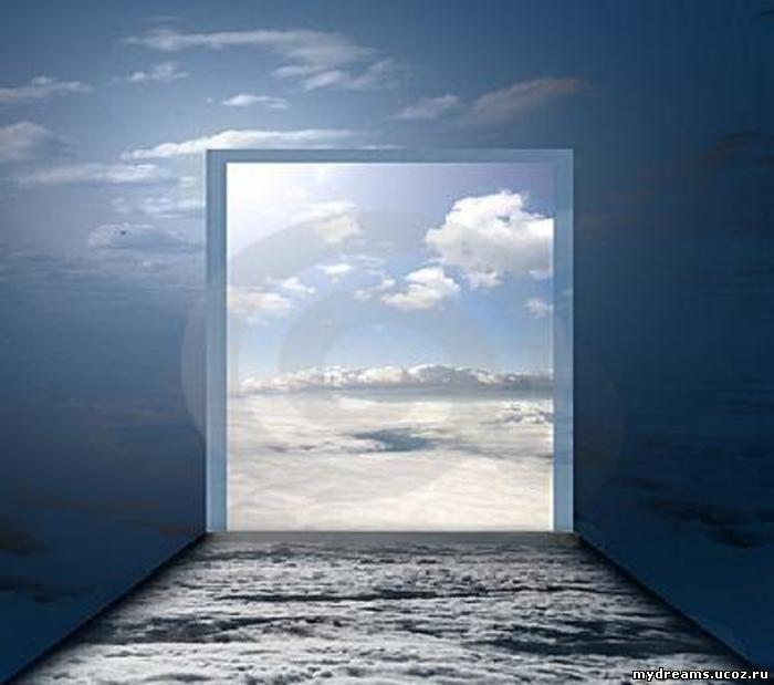 путь, дорога, выбор, облака, мечты