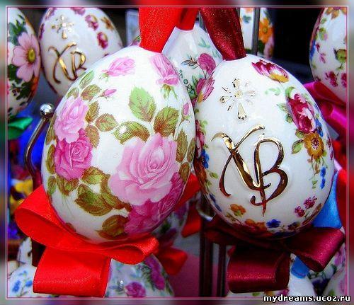 Праздник Пасха, пасхальные яйца, писанки