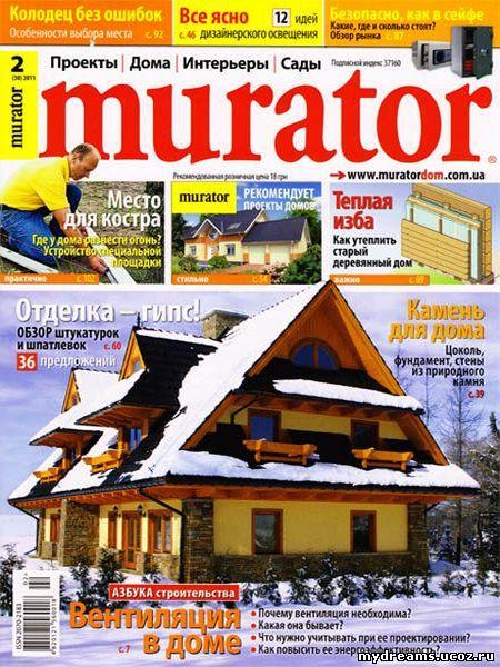 Murator №2 (февраль 2011)