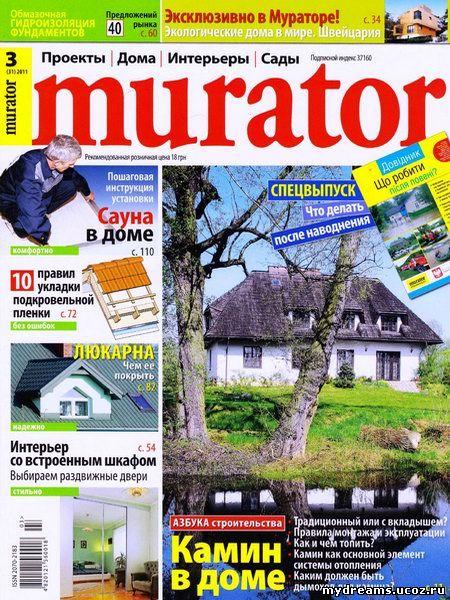 Murator №3 (март 2011)